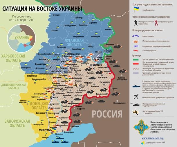 Карта АТО от 17 января 2015 года. Данные СНБО Украины