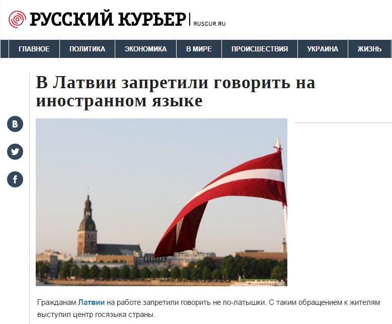 Скриншот сайта ruscur.ru