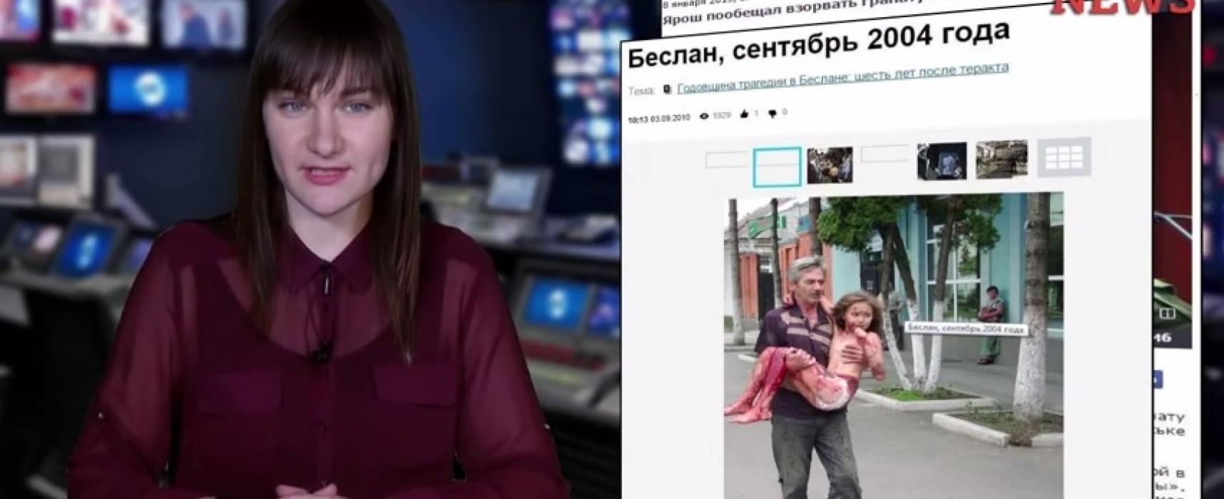 Недельный видеодайджест новостей от StopFake. Выпуск #42