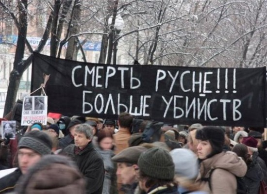 Moscow Photo of 2009 was Presented as the One from a Peace Meeting in Artemivsk in 2015