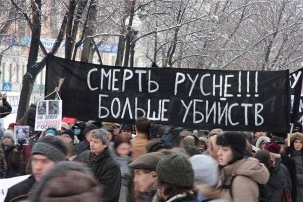 Скриншот страницы Антимайдан Донбасс Помощь. Отряды Самообороны.