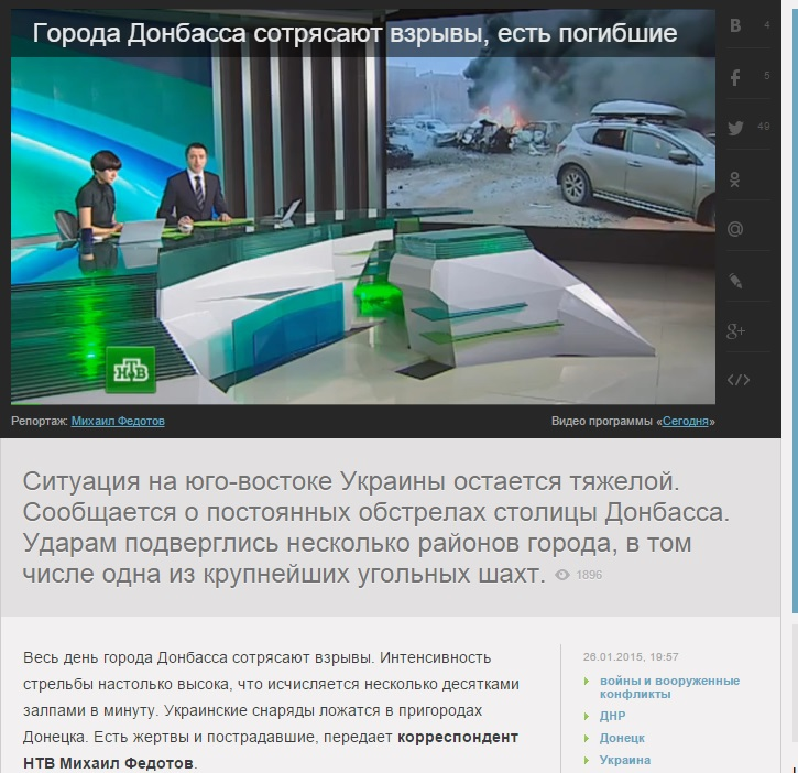 ntv.ru website screenshot
