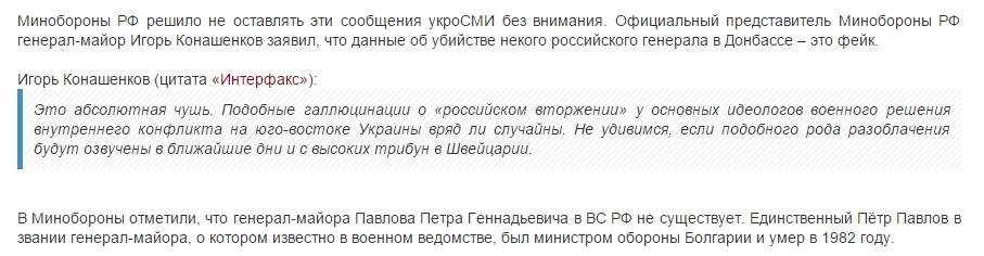 Скриншот сайта topwar.ru