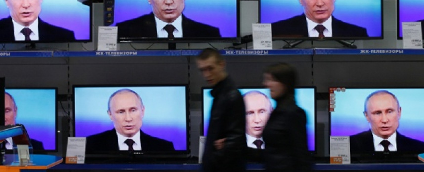 Ex-Soviet countries on front line of Russia's media war with the west