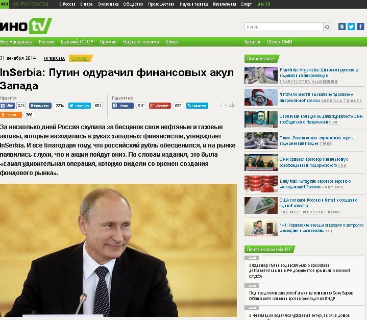 russian.rt.com website screenshot
