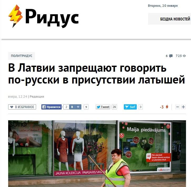 Скриншот сайта Ridus.ru