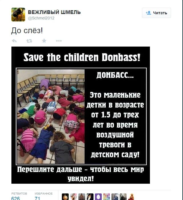 Скриншот сообщения в Twitter