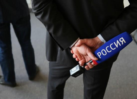 Государственные СМИ России будут вынуждены сокращать сотрудников и закрыть часть офисов