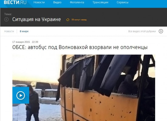 OSCE does not State Who Bears Responsibility for Volnovakha Bus Attack