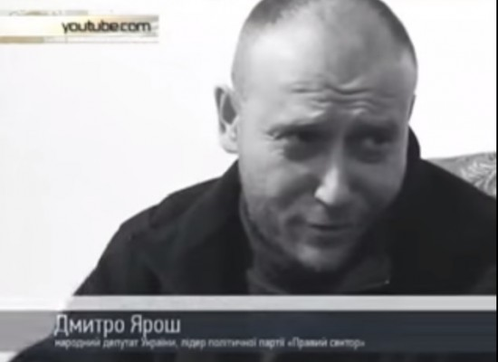 Fake: Yarosh's Grenade in the Verkhovna Rada