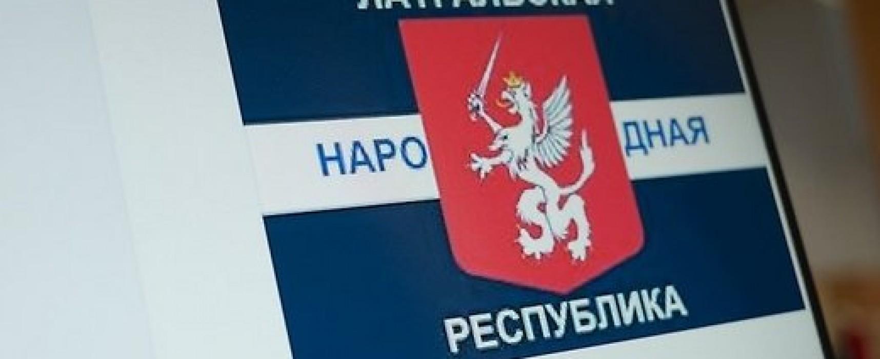 Полиция безопасности Латвии проверяет распространение в соцсетях идеи «Латгальской народной республики»