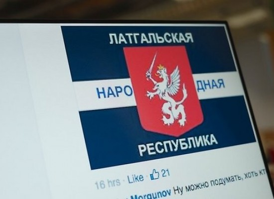 Pro-Moscow Groups Launch Websites for 'Peoples Republics' in Latvia and Lithuania