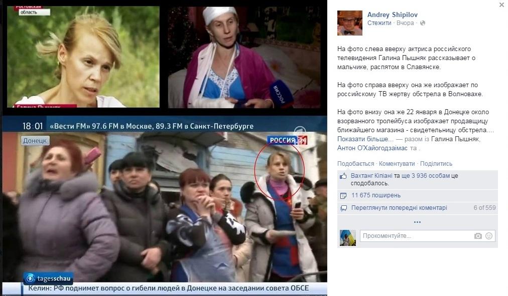 Facebook social network screenshot