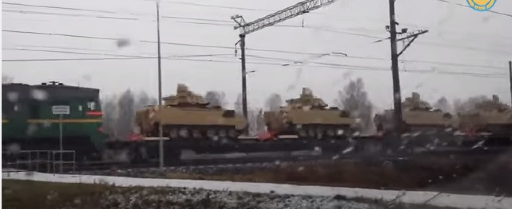 Video Fake: American Military Machinery in Ukraine
