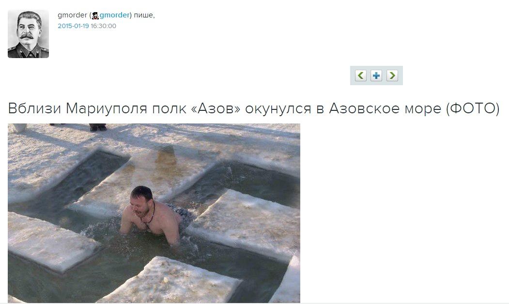 Скриншот сайта http://gmorder.livejournal.com/