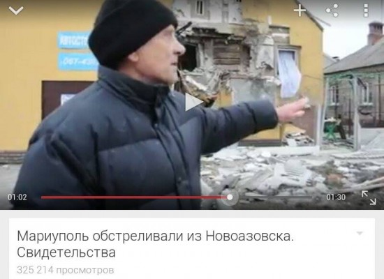 Fake: A resident of Mariupol palliates the Armed Forces of Ukraine, pointing out a false direction of fire