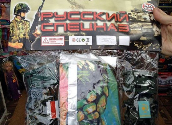 Russia Video Game Made in China Calling for Killing Ukrainians on Sale in Kyiv, Belarusians Discover