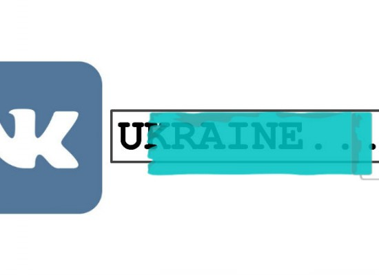 Russia Investigates VKontakte User for Posting Ukraine-Related Content
