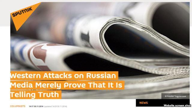 """Иллюстрация с англоязычного прокремлевского сайта: """"Западные наскоки на российские СМИ лишь подтверждают, что те говорят правду"""""""