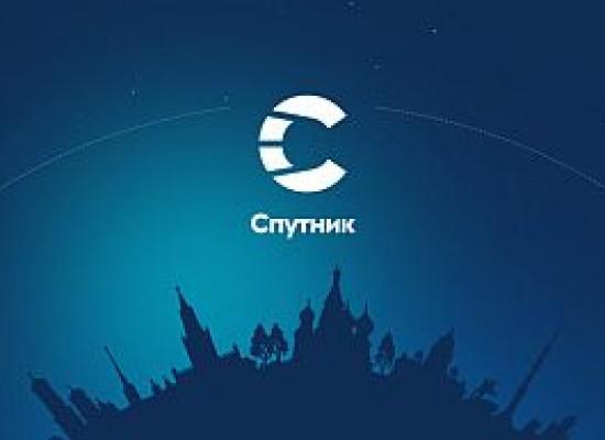 Russian Sputnik looks for journalists in Estonia