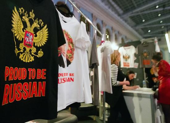 Антизападные настроения в России достигли исторического максимума — «Левада-центр»