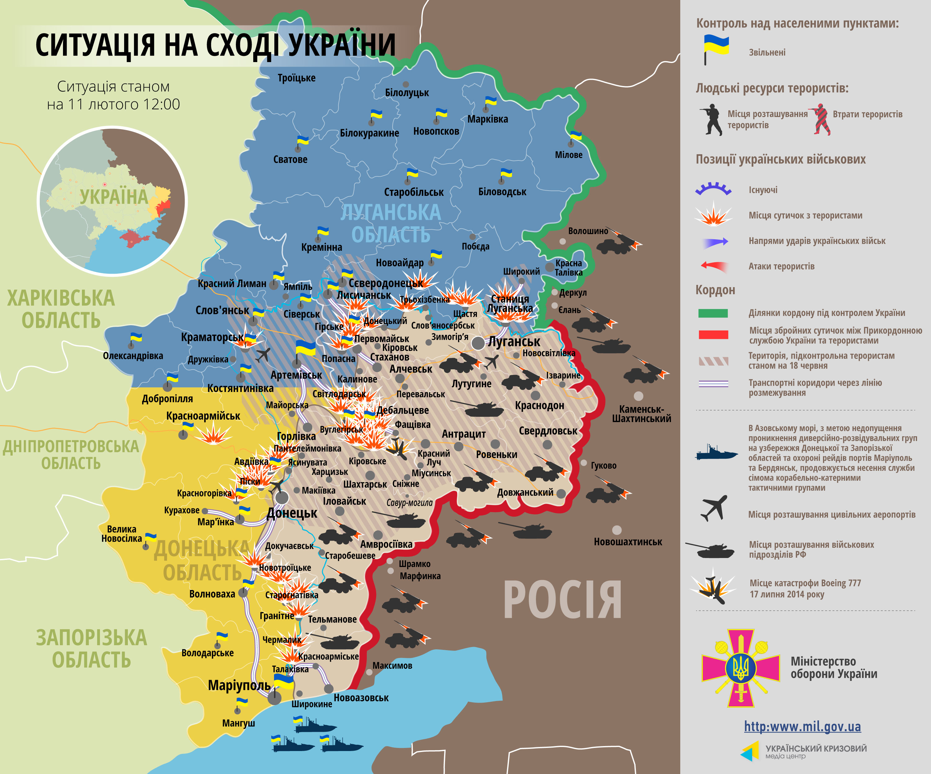 ATO map for February 11
