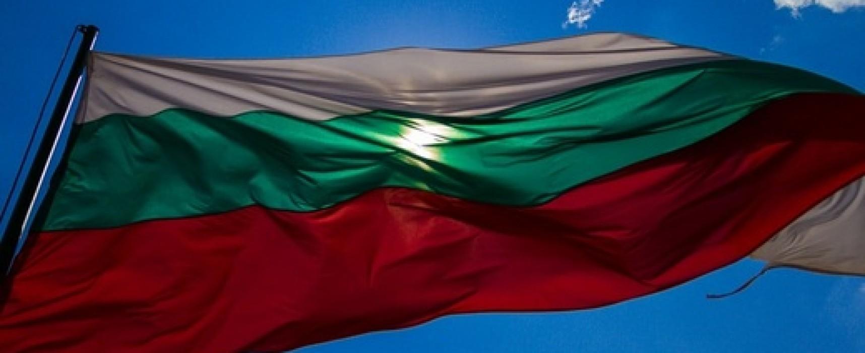 Фейк: Парламент Болгарии признал Крым территорией России