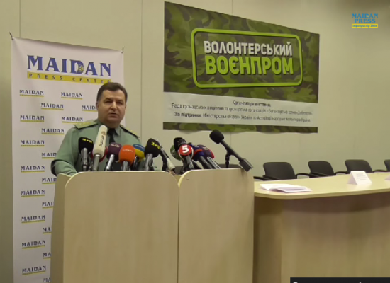 LifeNews' Fake: The Ukrainian Defense Ministry Acknowledges Failure of Mobilization