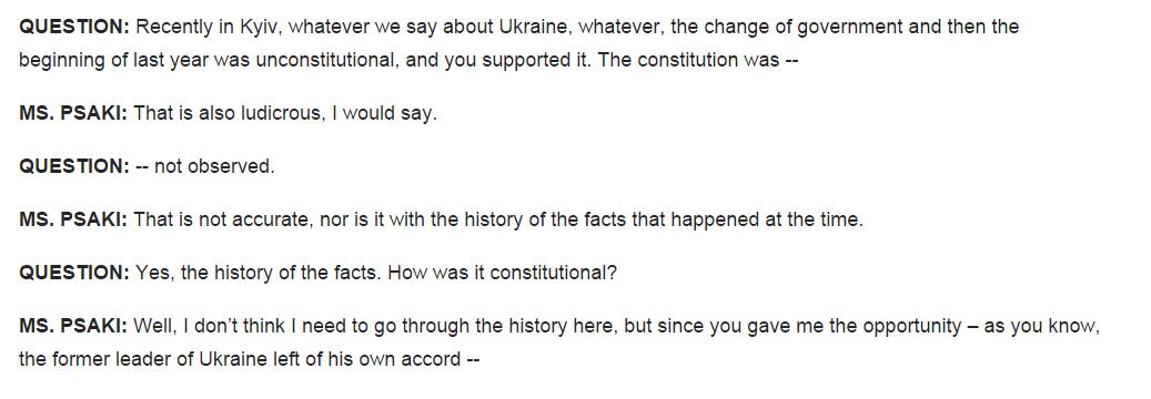 Скриншота отрывка из транскрипта брифинга на сайте Госдепа США