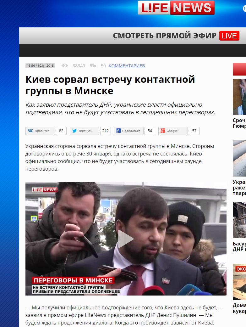 Lifenews website screenshot