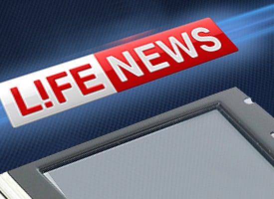 Журналисты собирают подписи за лишение LifeNews международной премии World Summit Award Mobile