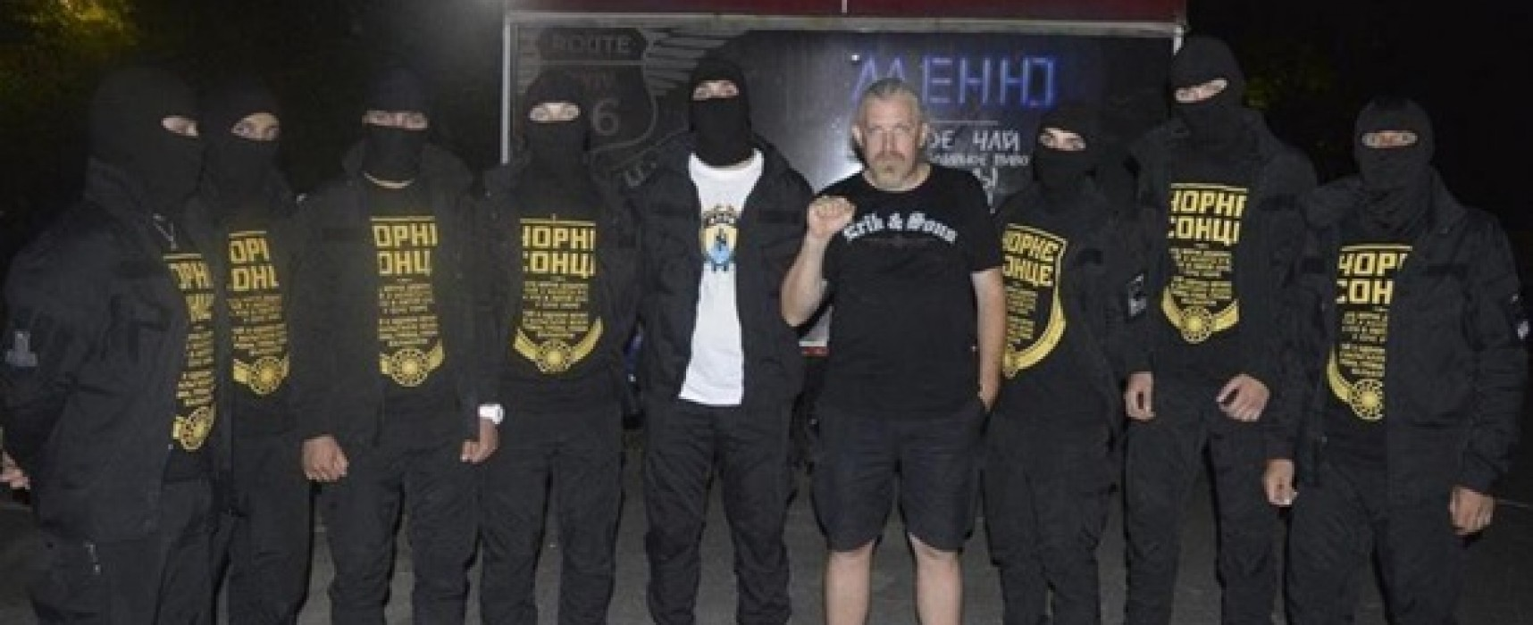 "LifeNews' Fake: Russian Drummer from ""Metal Corrosion"" Forced to Serve in Azov Battalion"