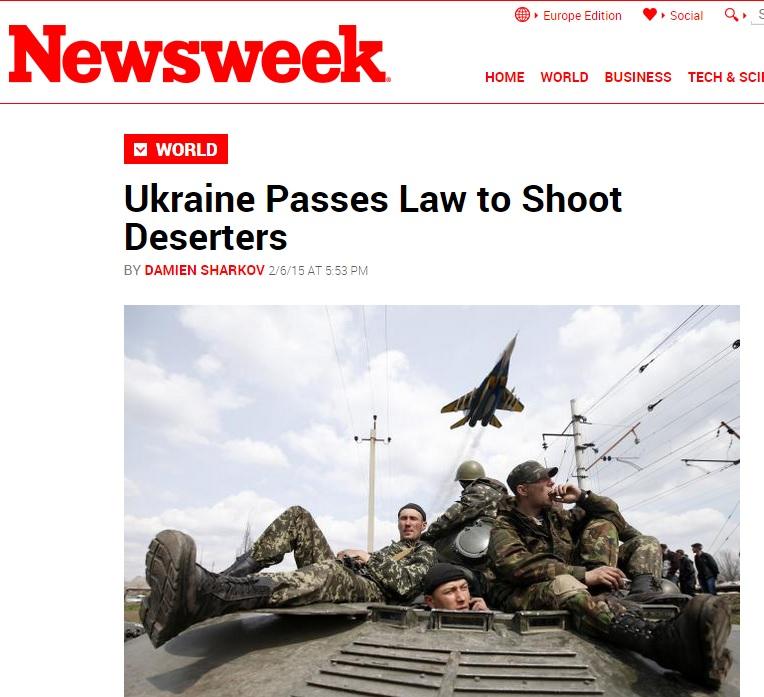 Скриншот сайта newsweek.com