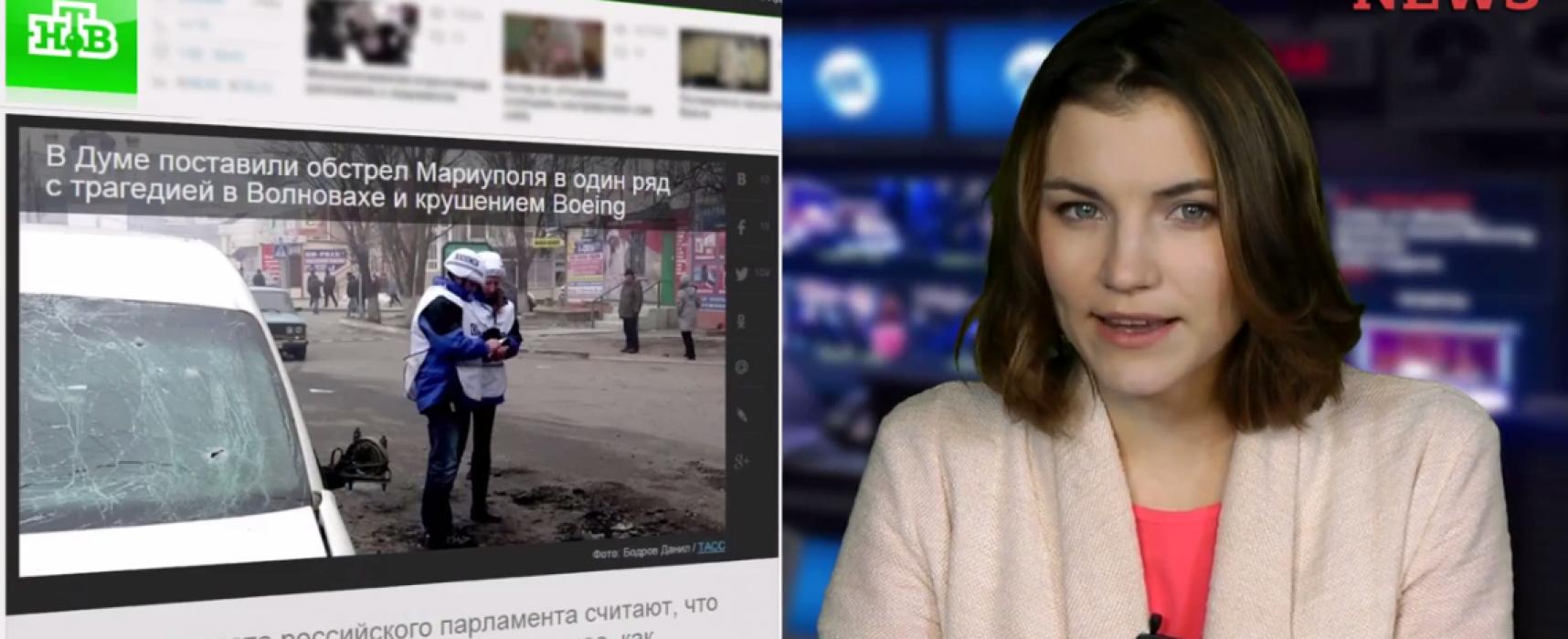 Видеодайджест StopFakeNews #45. Обстрел Мариуполя, Черное море и укры
