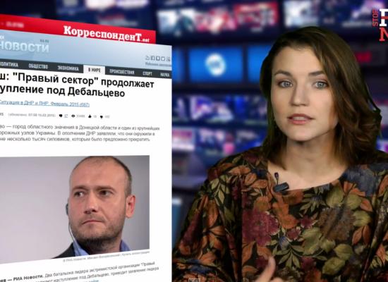 Видеодайджест StopFakeNews #47. Обстрел Краматорска, карандаш Путина и два батальона Яроша