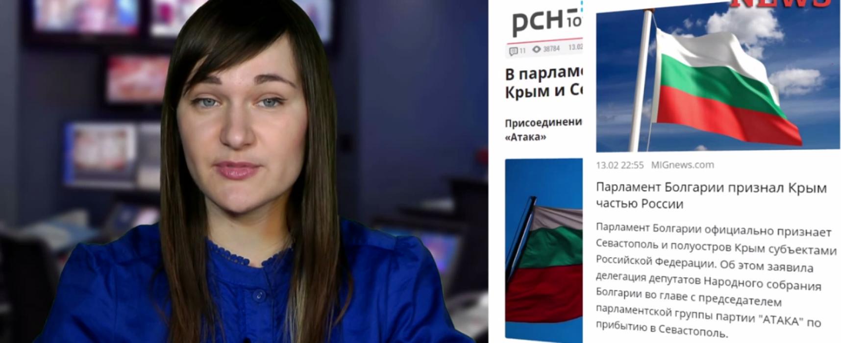 Видеодайджест StopFakeNews #48. «Коррозия Металла» в «Азове» и приватизация Украины Обамой