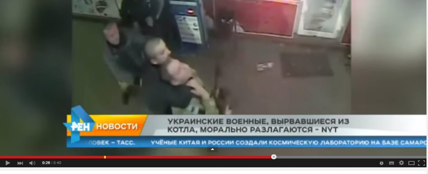 Russia's Ren-TV Uses Old Footage to Confirm Current Ukrainian Military Misconduct