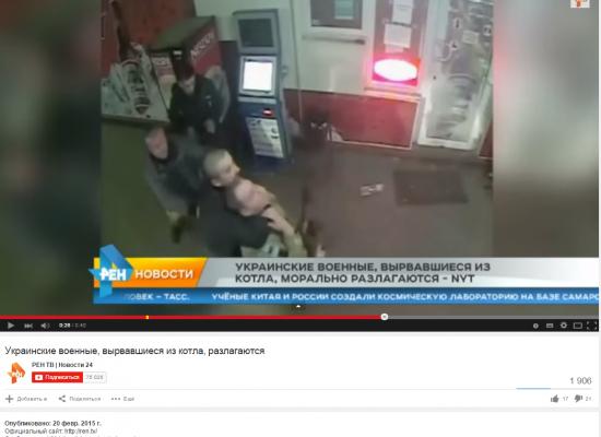 Рен-ТВ использовал для иллюстрации недостойного поведения украинских военных старое видео с боевиками «Оплота»