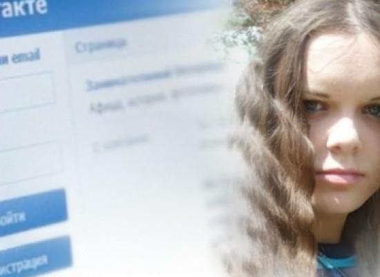 Петербургскую студентку арестовали за перепост чужой записи «ВКонтакте»