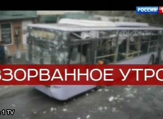 How Russian TV uses psychology over Ukraine