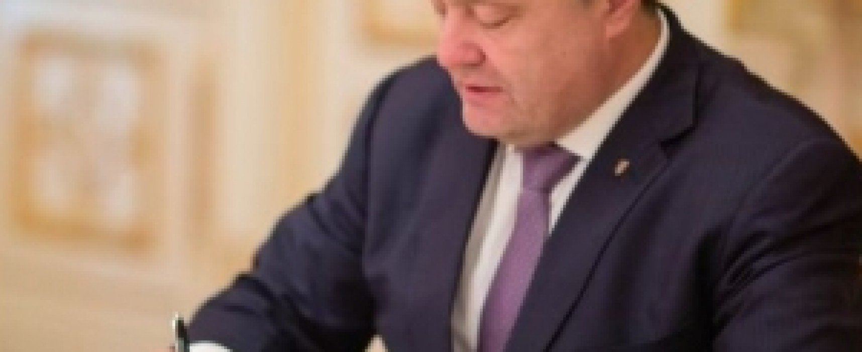 "Fake: Poroshenko Asks Verkhovna Rada to Classify Budget as ""Secret"""