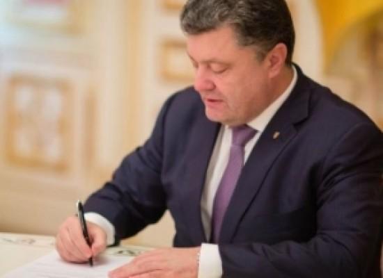 Фейк: Порошенко просит Верховную Раду засекретить показатели бюджета