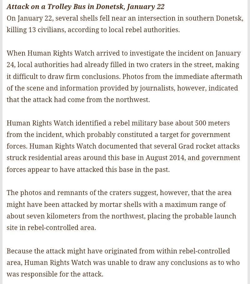 Скриншот отчета на сайте HRW