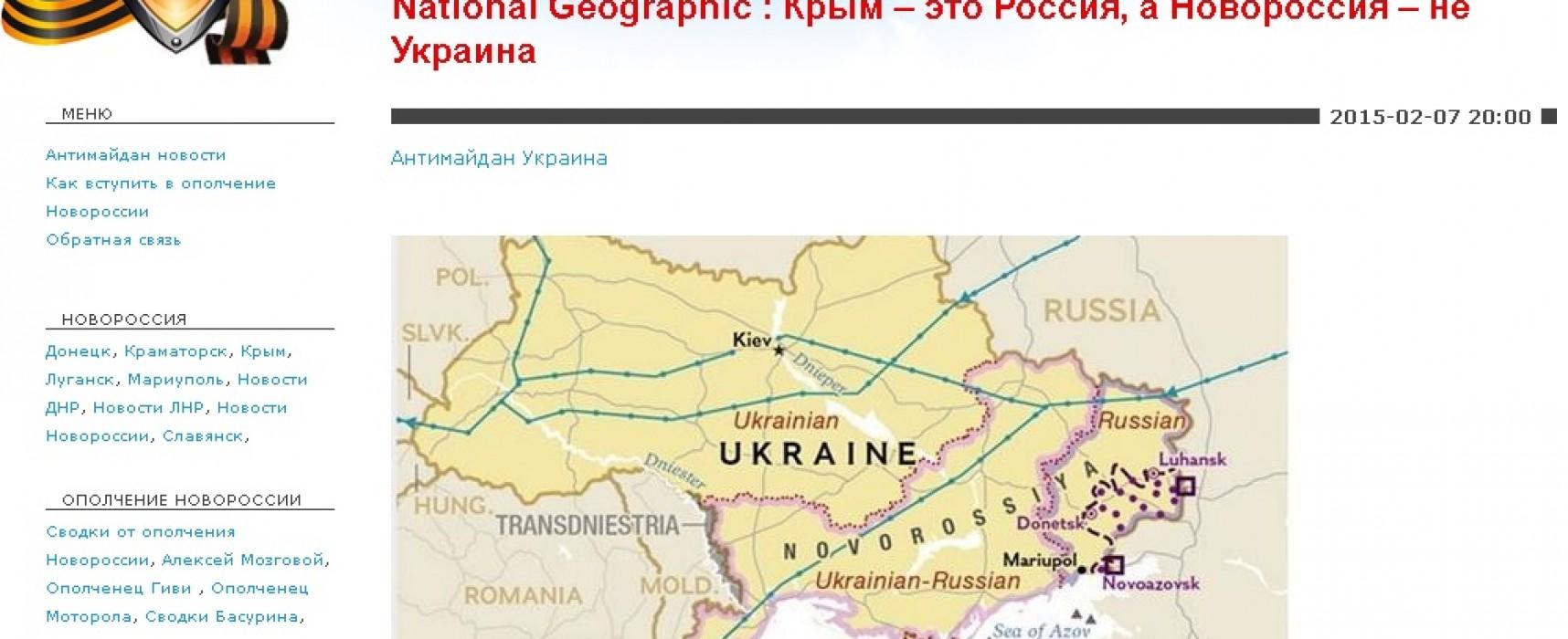 Фейк: авторитетный американский журнал признал Крым и часть Донбасса территорией России