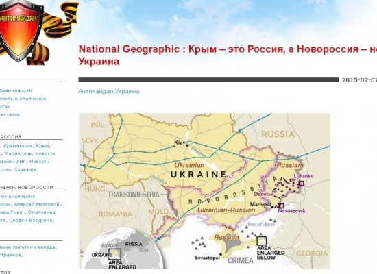 Fake: National Geographic Magazine Recognizes Crimea and Parts of Donbas as Russian Territories