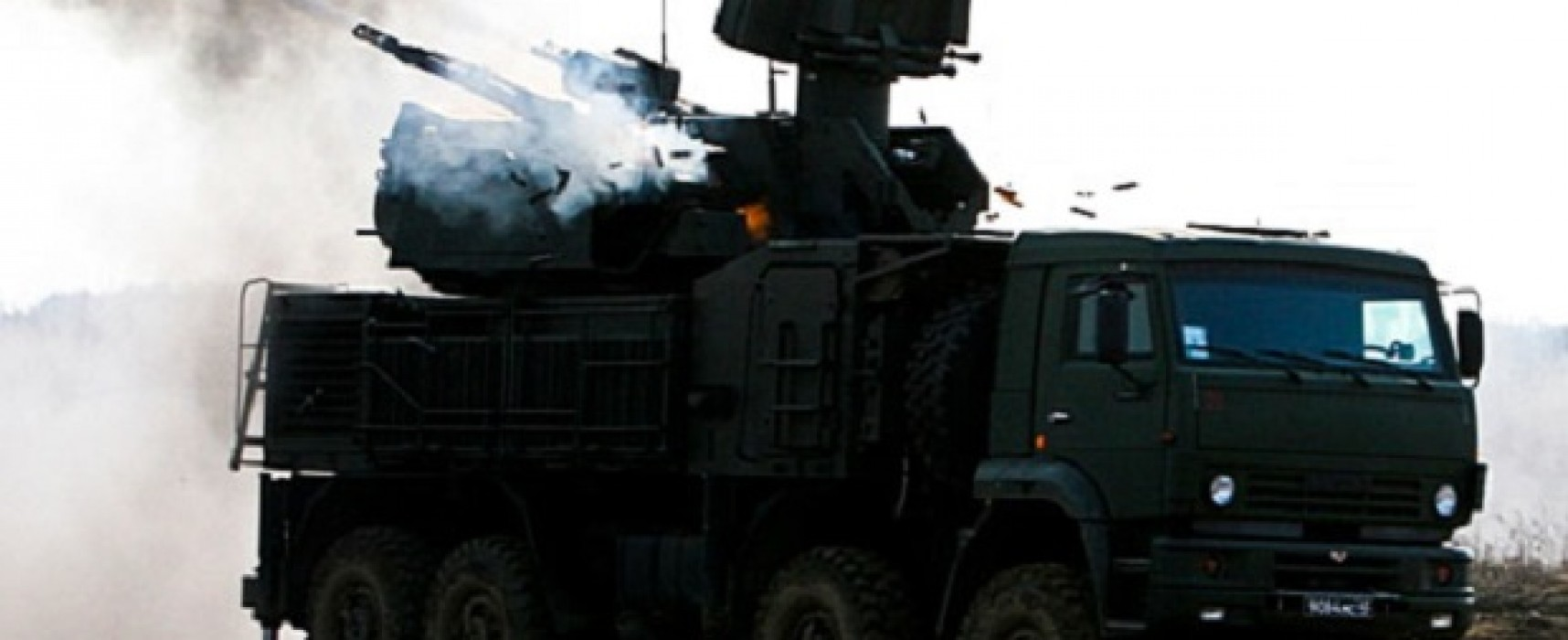 London publishes photos of Russian Pantsir-S1 systems in Ukraine