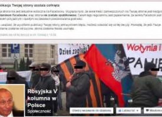 Why did Facebook block a Russian Propaganda Watchdog?