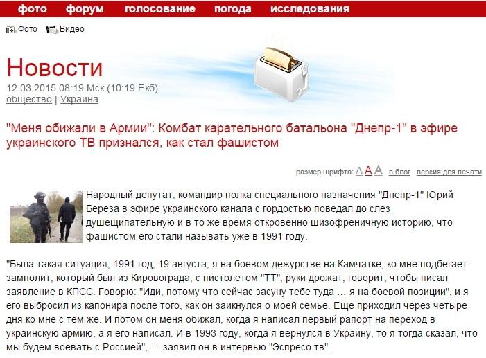 Скриншот сайта nakanune.ru