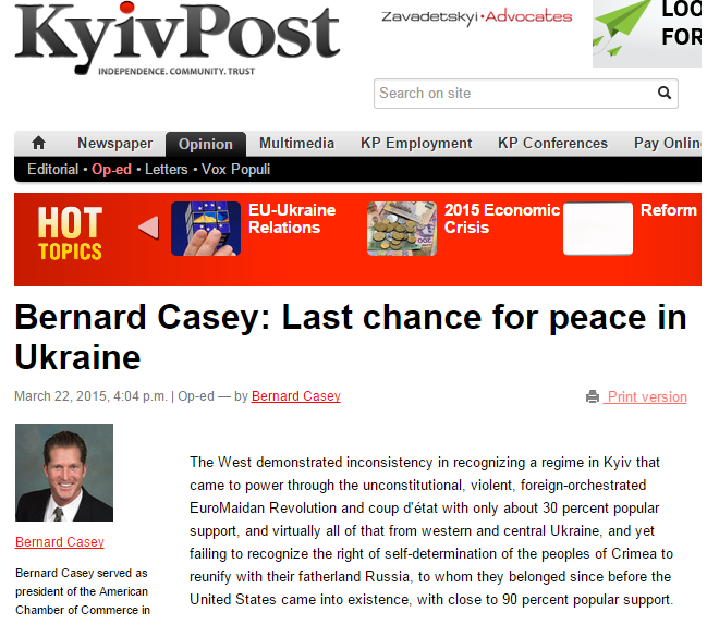 Cкриншот сайта KyivPost
