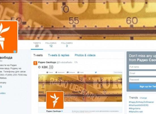 Фейковый аккаунт Радио Свобода распространяет пропаганду